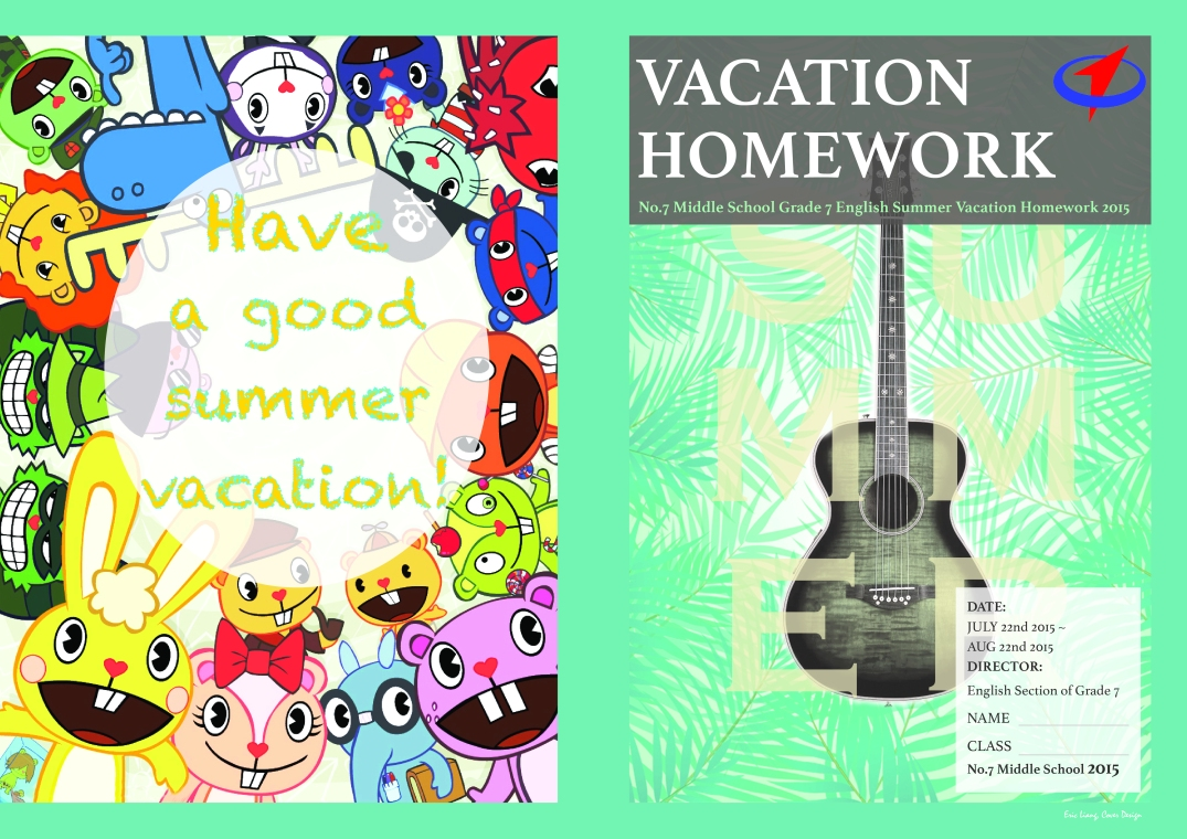 summer holiday homework help